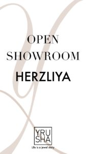 Open showroom Herzliya